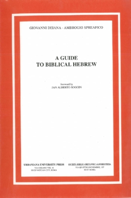 A Guide to Biblical Hebrew